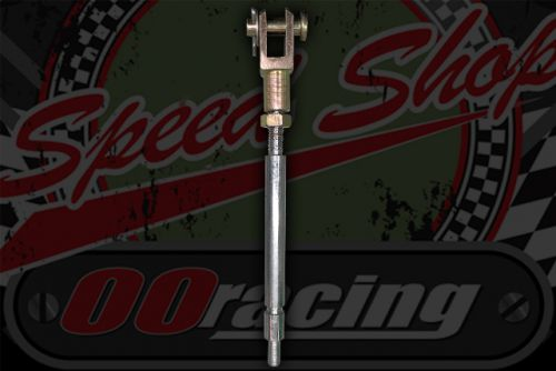 Brake rod 125mm