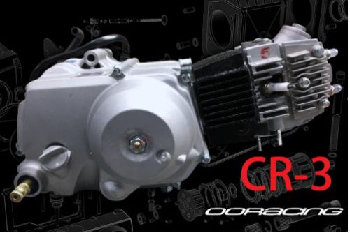 CR-3 90cc 3 speed Close ratio gear set Semi Auto race engine