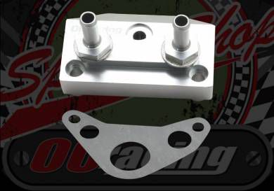 Cooler. Oil. Take off plate. High flow. CNC. R11 racing range