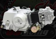 Engine. 50cc or 72cc. 2 Valve. Lifan. 4 speed. Semi automatic. Electric start. All up Gears. N-1-2-3-4
