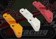 Caliper bracket (for Marzocchi forks)