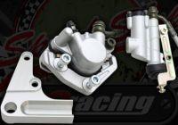 Rear brake powerful kit